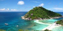 Горящий тур в Тайланд из